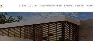 Разработка сайта tomas-home.ru