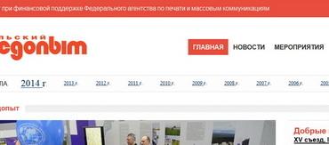 Перенос сайта uralstalker на новый движок и дизайн
